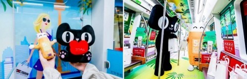 引领国内防晒浪潮 ISDIN怡思丁为防晒品类登陆天猫超级品牌日开创先河
