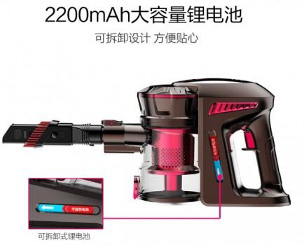 手持吸尘器哪个牌子好?小身材汇聚除尘大能量