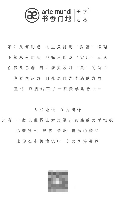 书香门地:一封特别的来信— —给特别的您