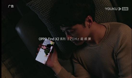 人生不止步,OPPO Find X2携手高晓松《探世界》