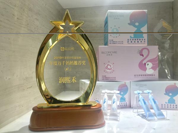 新晋国货母婴个护品牌华熙生物润熙禾:以质造初心呵护母婴敏感肌肤