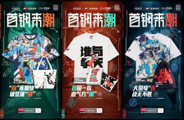 中国首家数绘MCN机构Drawtogether启动品牌化和线上渠道布局