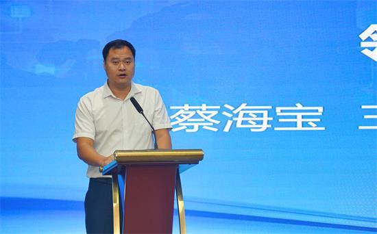三亚市2020年知识产权宣传周暨专利大赛启动