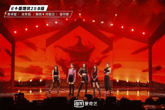《青春有你2》赵小棠喻言小组对决 正版音源上线酷狗音乐