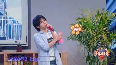 华晨宇沈腾诠释《最近比较烦》 正版音频上线酷狗