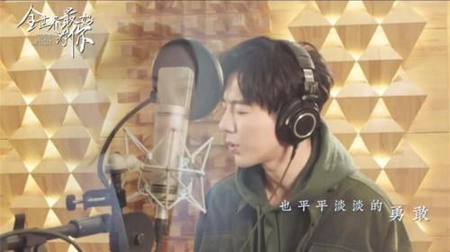 许嵩摩登兄弟刘宇宁为《全世界最好的你》OST献声,高甜上线酷狗
