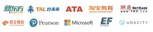 翼鸥教育与中国电信搭建在线视频教学系统 无偿助力上海公立中小学停课不停学