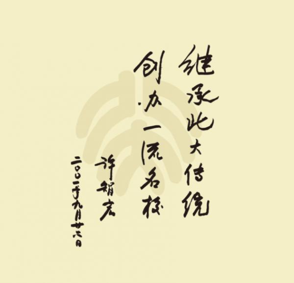 """深圳超火国际学校,入学""""一位难求""""!"""