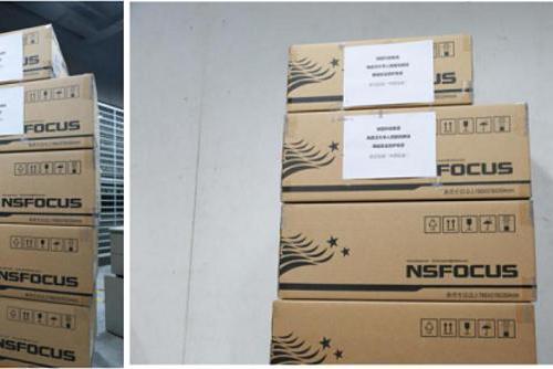 「绿盟科技集团」巨人背后   绿盟科技集团向武汉大学人民医院捐赠800万安全产品及服务