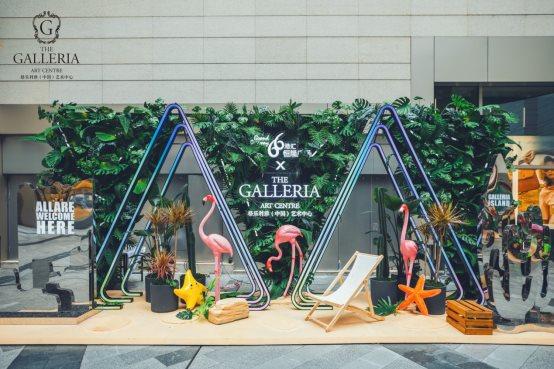 格乐利雅艺术中心进阶时尚新体验 概念快闪亮相港汇恒隆成文化地