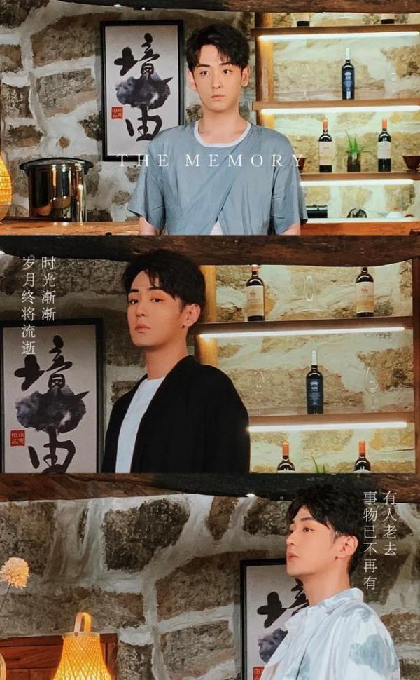 国内首部种田系奇幻单元短剧《犹如故人来》天台开机
