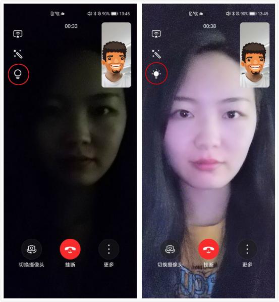 白天不懂夜的黑?EMUI 10.1畅连视频通话让你黑夜畅聊无阻