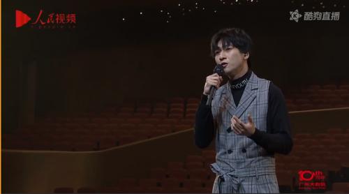 酷狗音乐人刘彬濠出席广州大剧院庆生会,倾情高歌《与星辰同在》
