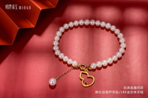 "Mingles明牌珠宝:刘涛直播带货,""国货之光""热销520"