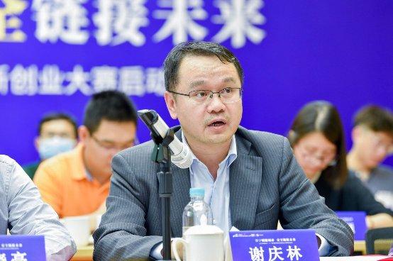 """聚焦现代数字城市,第四届中国电子""""i+""""创新创业大赛正式""""云""""开启!"""