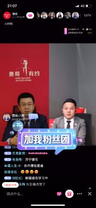 德佑总经理刘勇:持续招募 严把人才入口关