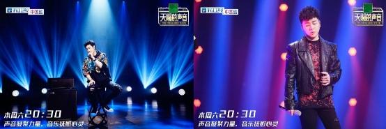 《天赐的声音》王力宏胡彦斌演绎经典 音源将上线酷狗