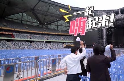 《周游记》周杰伦揭秘演唱会后台 酷狗同步更新节目歌单