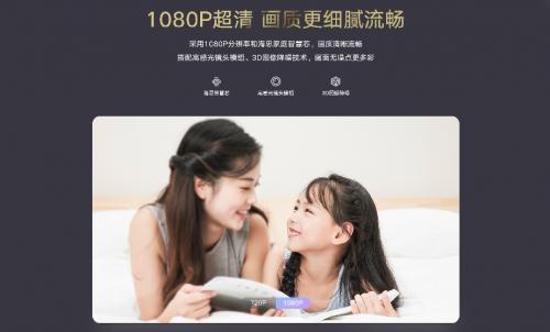 华为智选海雀AI摄像头新品在京东首发,快来享受尝鲜价!