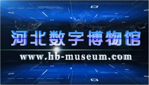 云技术助力数字文化发展,石家庄网易联合创新中心入驻企业让展馆上云