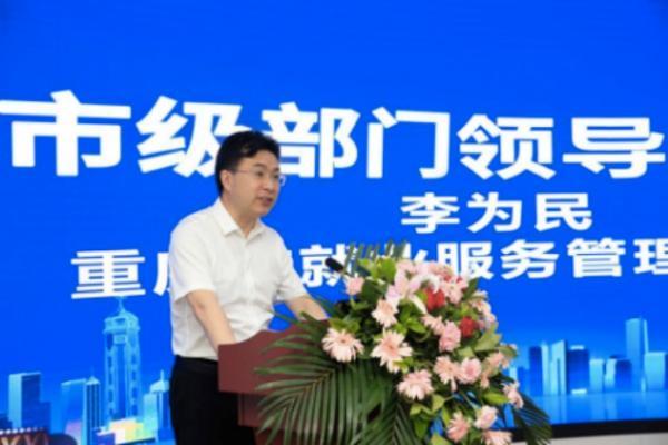 """亚杰商会西南""""摇篮计划""""在重庆北碚启动"""