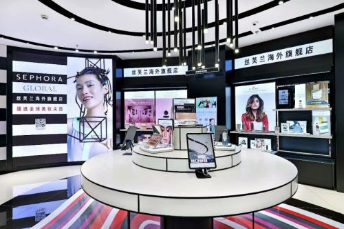 同步全球美妆尖货,开启无国界美力体验  丝芙兰天猫国际海外旗舰店盛大开业