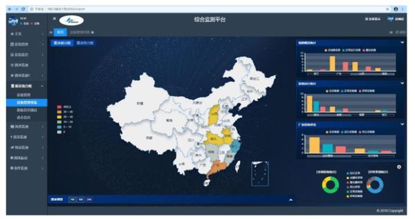 """武汉康普常青荣获2020年度电力电气""""在线监测装置十大品牌"""""""