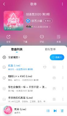 吴亦凡鹿晗高能合作,《咖啡》舞台首秀惊艳酷