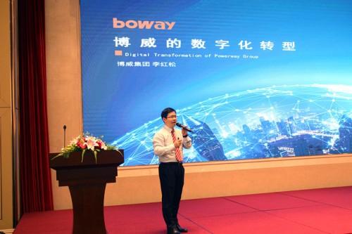 共创、共建、共赢,为全球客户持续创造价值,博威2020供应商大会隆重召开