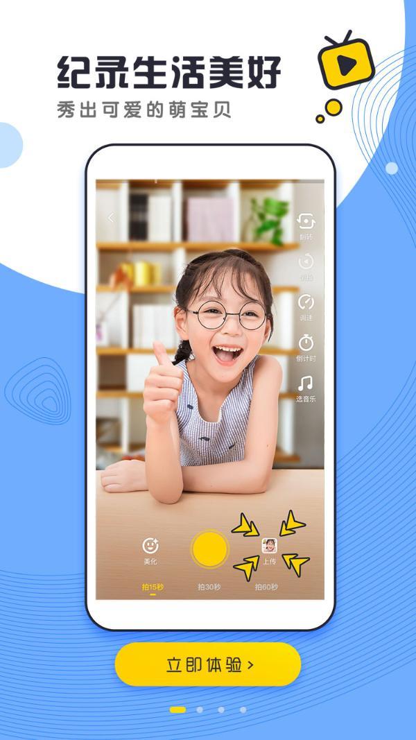 短视频早教平台酷哇上线 开启儿童教育新时代