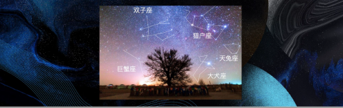 get 夏日观星指南!来DIGIX TALK与星空摄影师一起追寻夜空中最亮的星