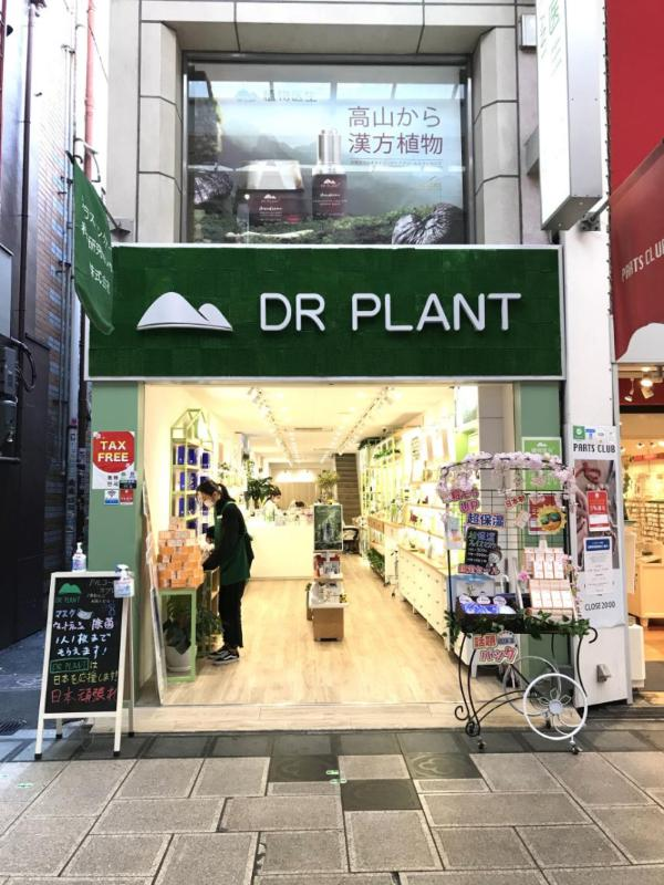 植物医生中国小金帽防晒海外热卖东方护肤文化走向国际