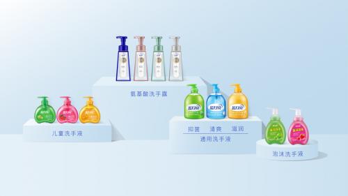 """中國創新消費品牌的崛起之路,看""""藍月亮"""""""