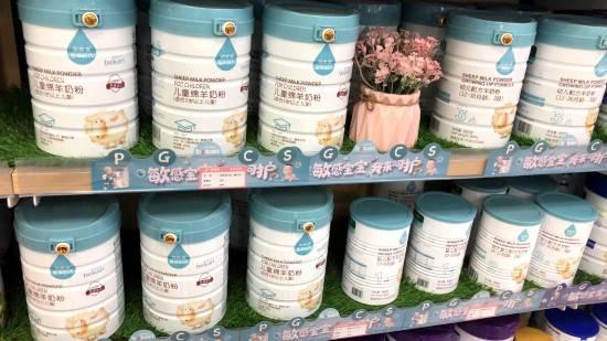 蓓康僖推出全新儿童绵羊奶粉,全方位营养守护儿童健康成长!