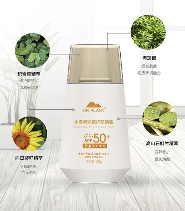 切准肌肤昼夜节律 植物医生日防晒夜养肤传递高山植物美肌能量