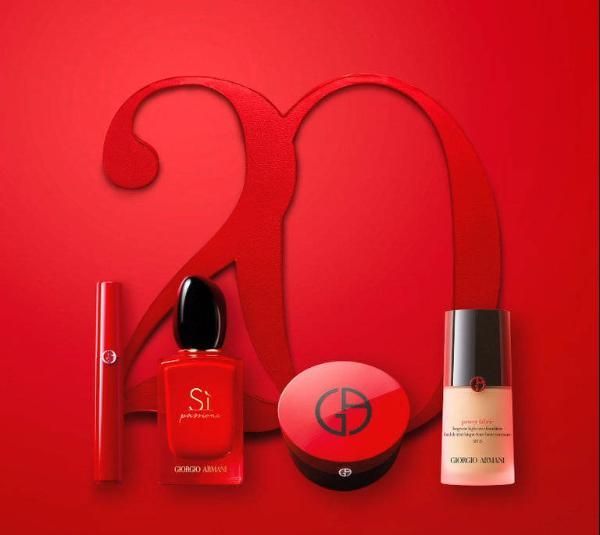 阿玛尼续写20年美妆传奇,联手天猫超级品牌日再造理想生活