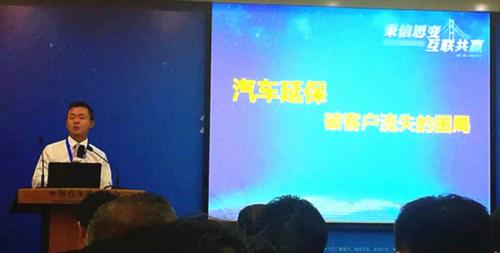"""北京华奥得到认可!7成汽车业务由""""后市场""""完成"""