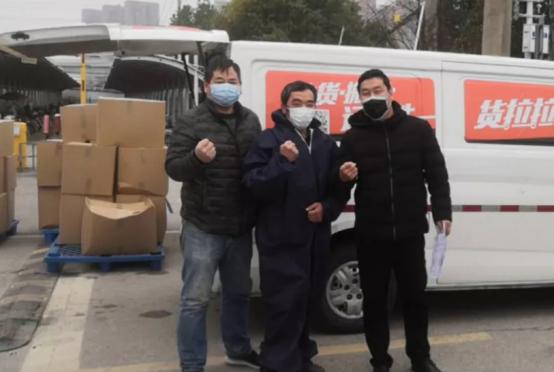 驰援武汉在行动,货拉拉免费为一线医护人员运送爱心餐食