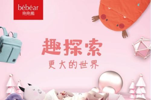 bébéar抱抱熊以科技驱动产品创新,推出新品便携式充气仿生床