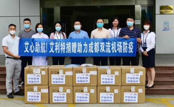 勇担责任助力战疫,艾利特医疗向社会捐赠大量抗疫物资