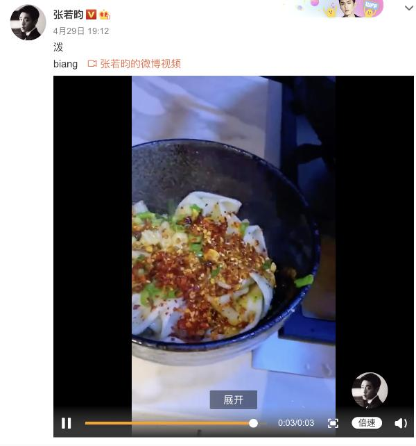 """张若昀直播展示好厨艺?京东""""综艺+直播""""带你夜游颐和园"""