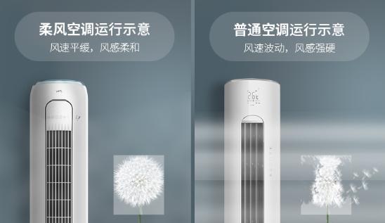一台优秀的空调应身怀哪些绝技?TCL i涟智慧柔风空调告诉你!