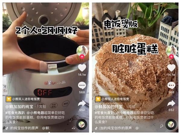 中国年轻人宅家,从来就不是独乐乐