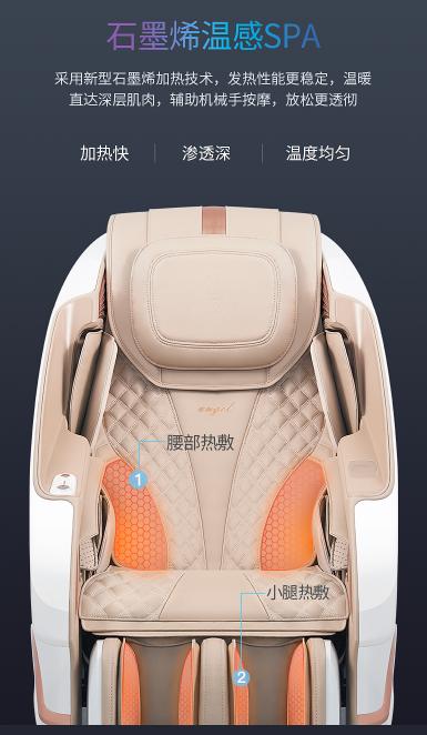 奥佳华新品E20 AI按摩椅,按摩黑科技为梦添翼!