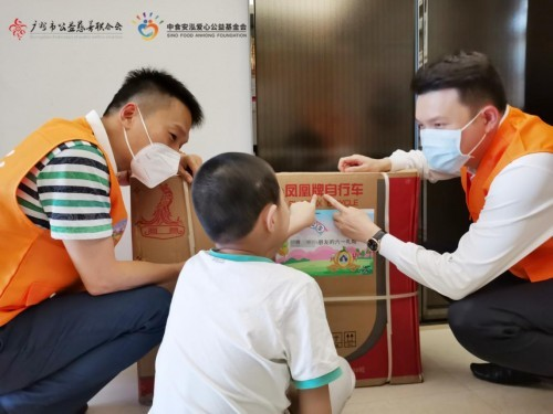 """中食安泓爱心公益基金会点亮""""微心愿""""为广州困境儿童六一圆梦"""