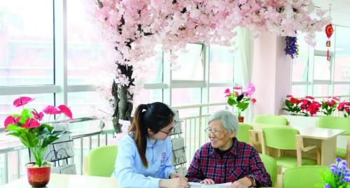 环球网校:未富先老的老龄化问题需要引起职业教育行业更多关注