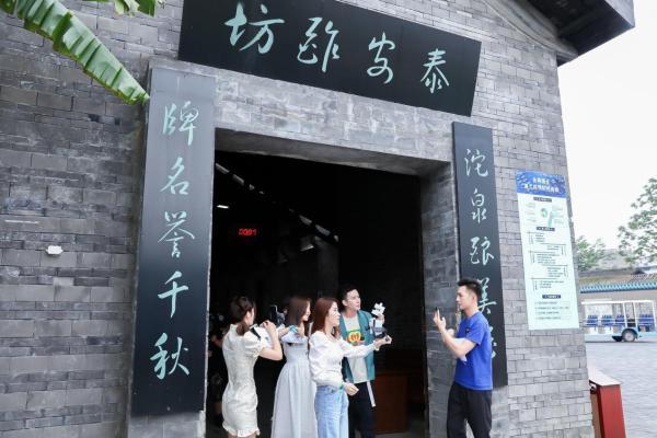 中国白酒强势出圈!舍得酒召集百名网红大咖,玩转老酒新时尚