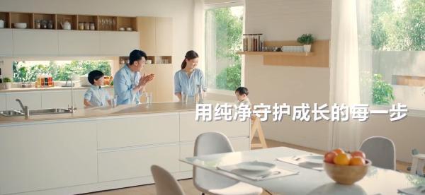 """天猫超级品牌日助力公益 携手沁园发起""""儿童健康饮水日""""公益活动"""