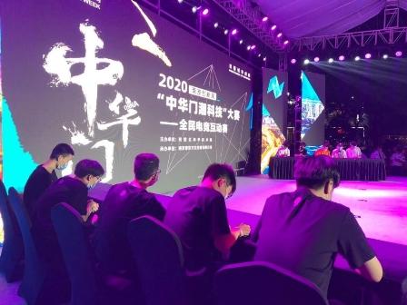 科技与创新的饕餮盛宴,LUCI immers炫酷亮相南京创新周