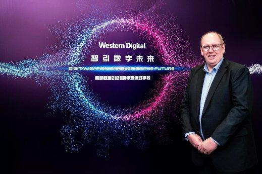 助力数字化进程 西部数据全力打造基础数据架构新生态